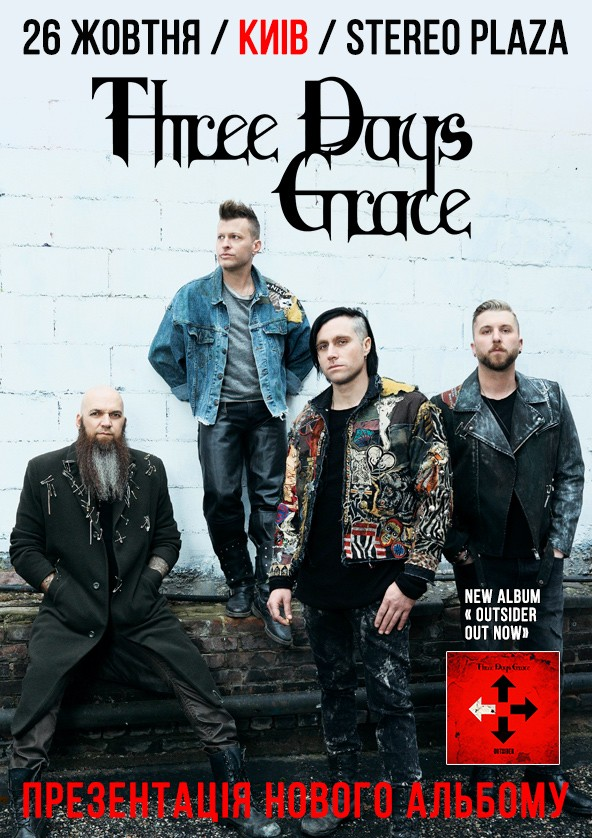 Билеты THREE DAYS GRACE