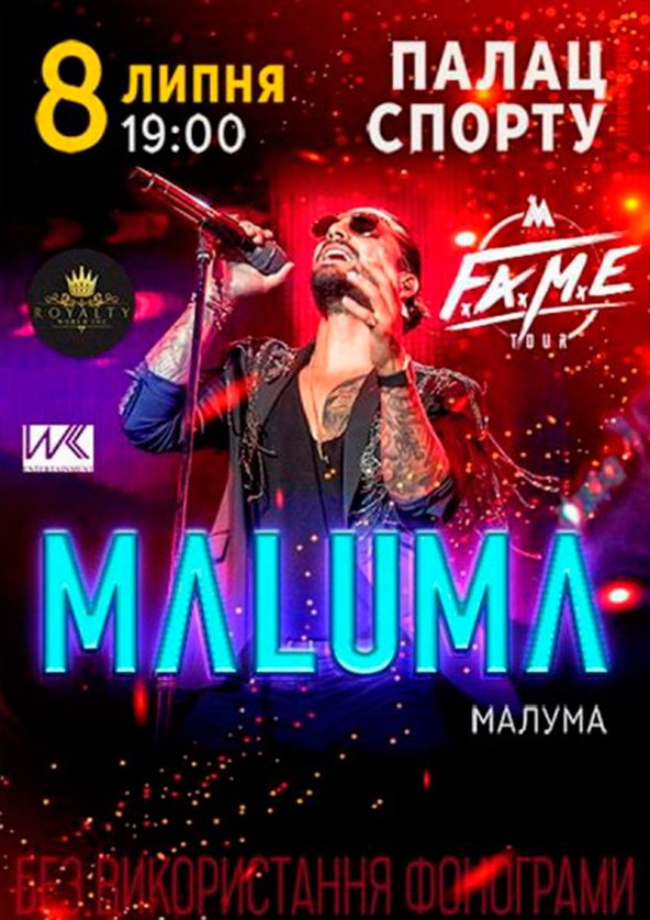 Билеты Maluma