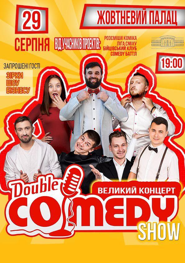 Билеты Double Comedy Show