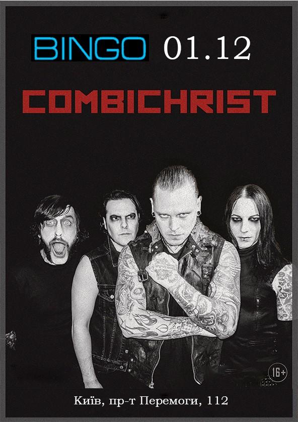 Билеты Combichrist