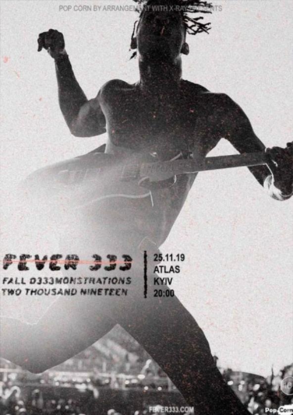 Билеты Fever 333