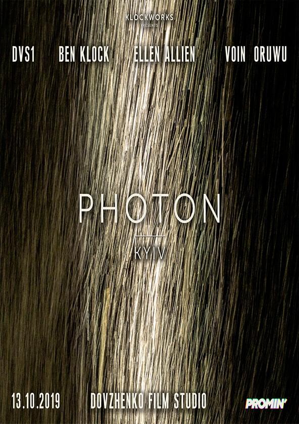 Билеты PHOTON x Promin': Ben Klock, Ellen Allien, DVS1, Voin Oruwu