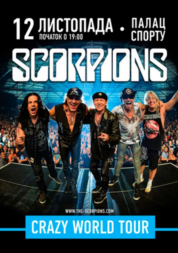 Билеты SCORPIONS - Crazy world tour