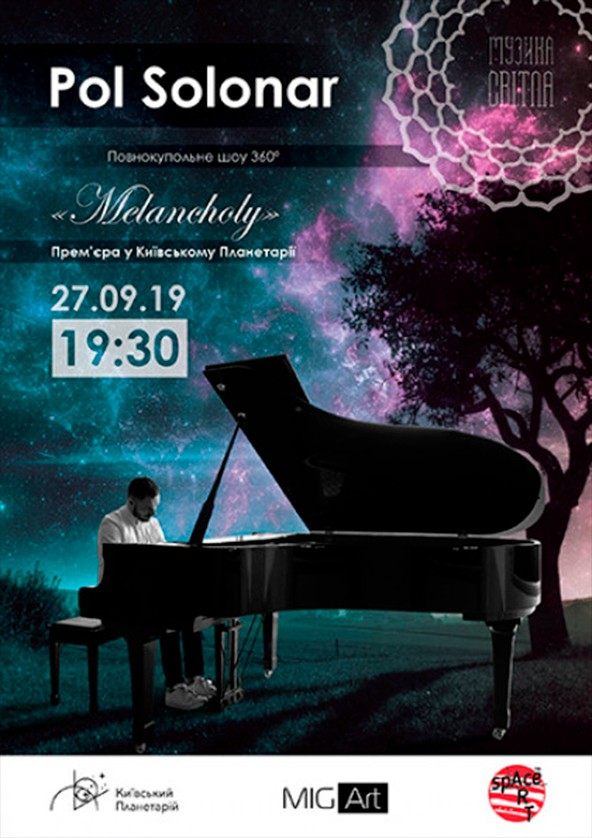 Билеты Музика Світла. Pol Solonar