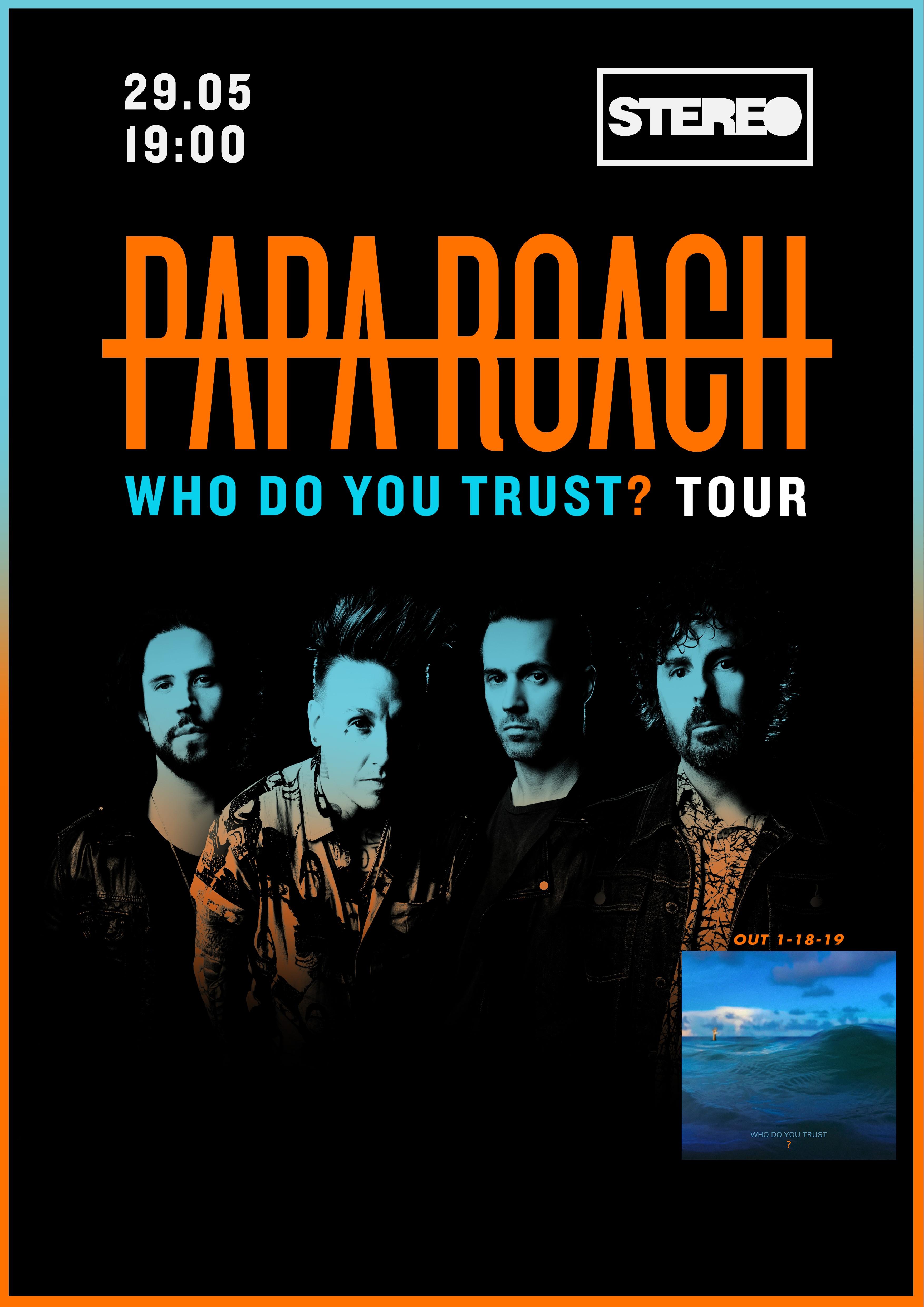 Билеты Papa Roach