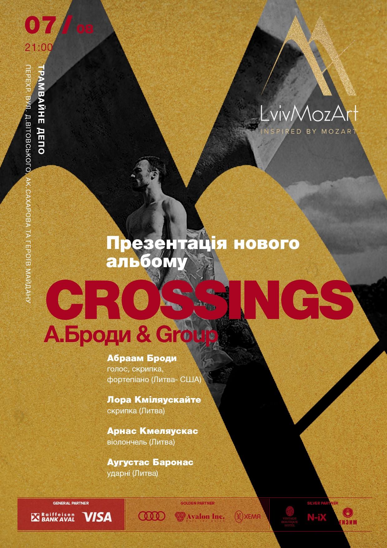 Билеты Концерт-презентація нової програми Абраама Броди (США)