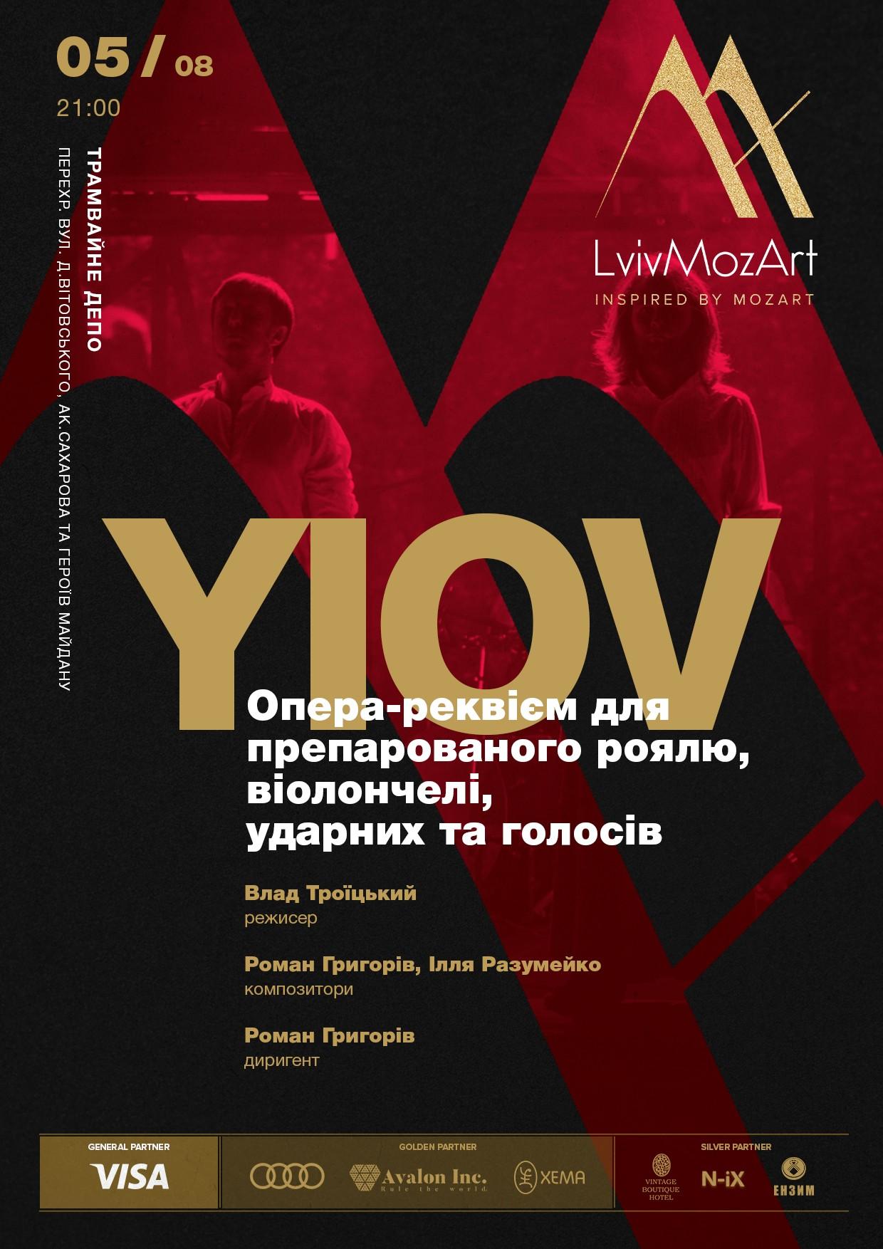 Билеты «IYOV». Опера-реквієм  для препарованого  роялю, ударних, віолончелі та солістів