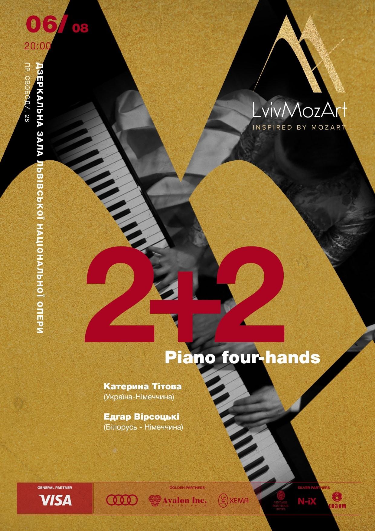 Билеты Концерт фортепіанного дуету в 4 руки