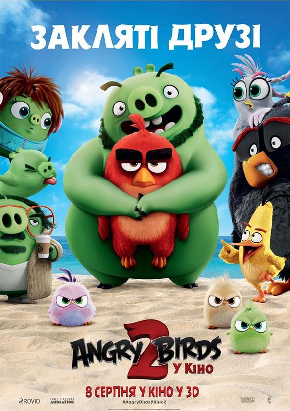 Билеты Angry Birds у кіно 2 3D (ПРЕМ'ЄРА)