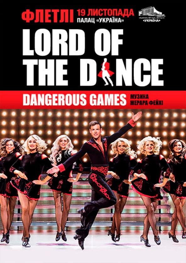 Билеты Lord of the Dance