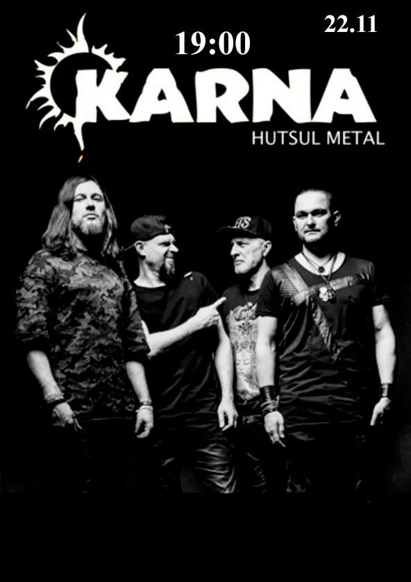Билеты KARNA