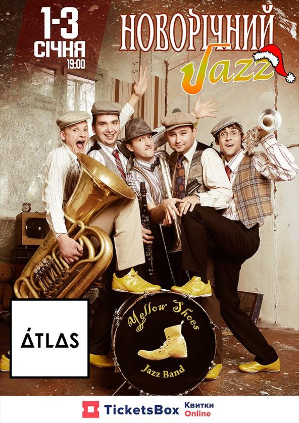 Билеты Новорічні хіти у джазовому виконанні від Yellow Shoes Brass Band