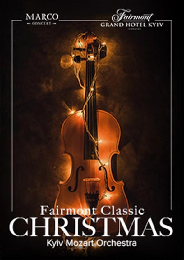 Билеты Fairmont Classic - Сhristmas