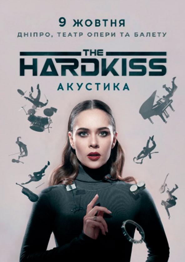 Билеты The HARDKISS. Акустика Дніпро