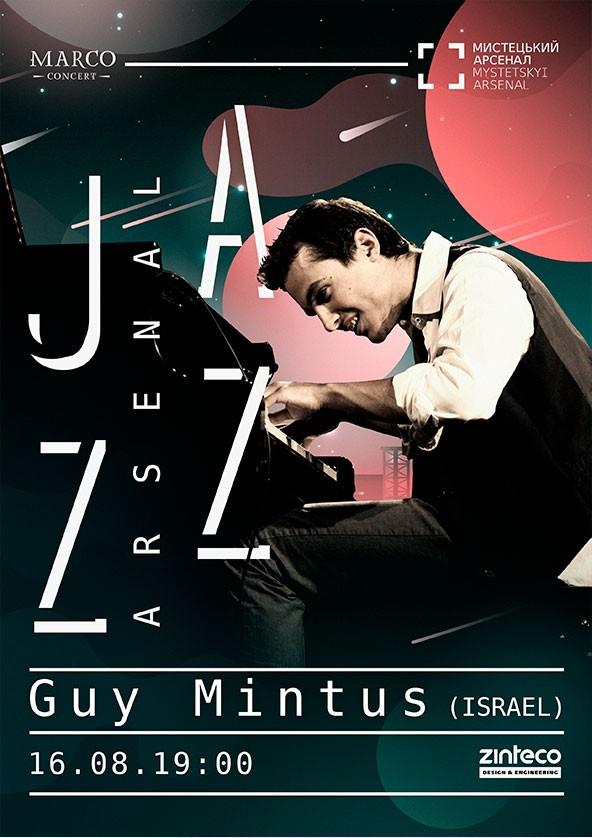 Билеты Jazz Arsenal - Guy Mintus (Israel)
