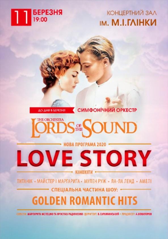 Билеты Lords of the Sound «LOVE STORY». Запоріжжя