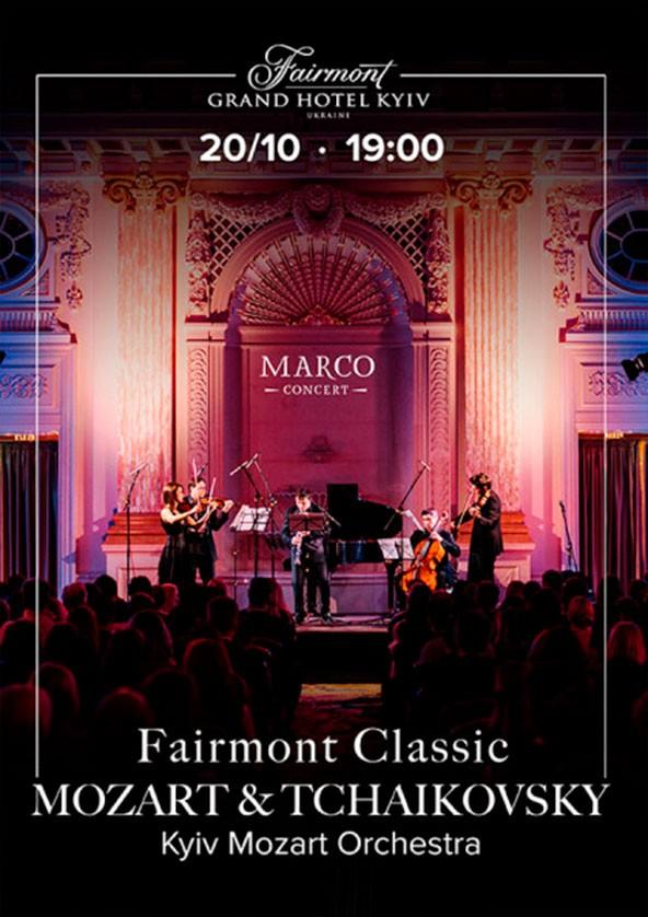 Билеты Fairmont Classic - Mozart and Tchaikovsky