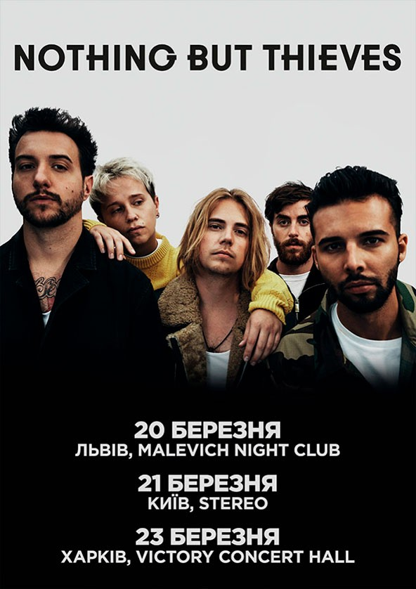 Билеты Nothing But Thieves
