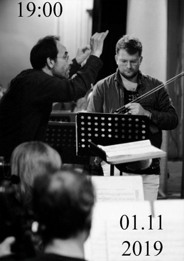 Билеты «СОКОЛОВ плюс...» Симфонічний оркестр НФУ