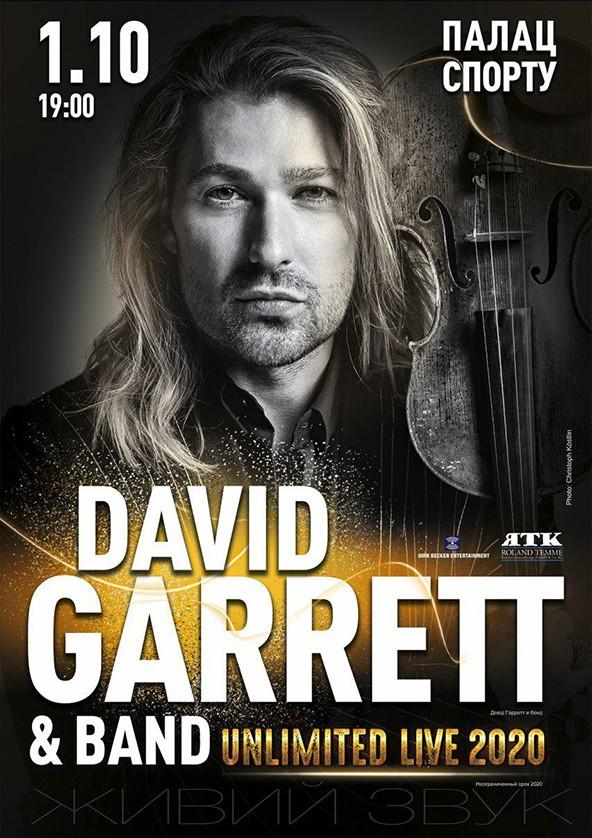 Билеты David Garrett