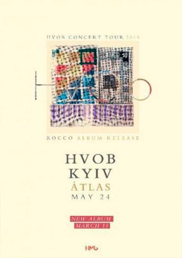 Билеты HVOB