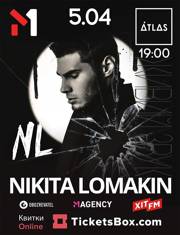 Билеты Nikita Lomakin