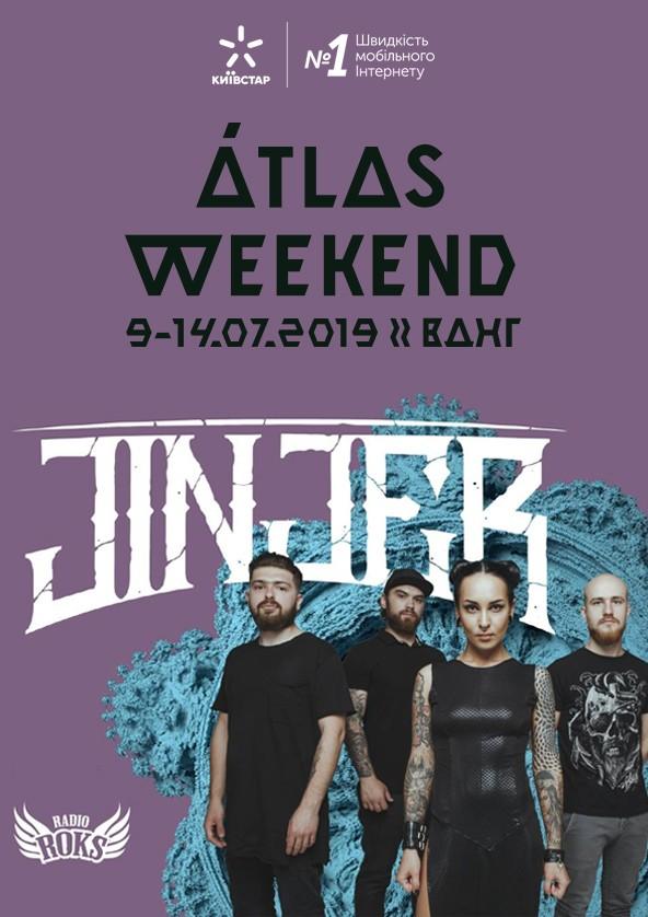 Билеты Jinjer