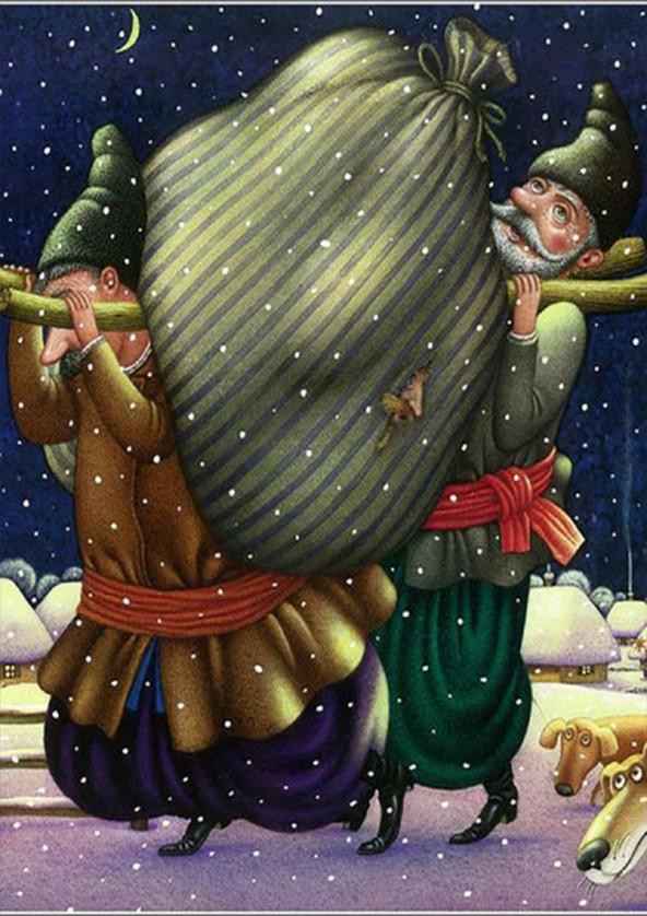 Билеты Коляда або ніч перед Різдвом