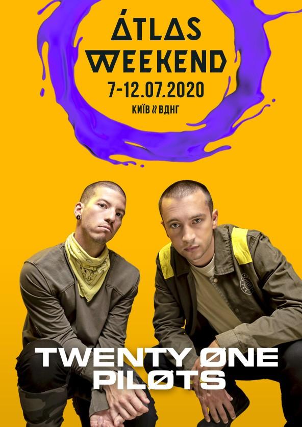 Билеты Twenty One Pilots