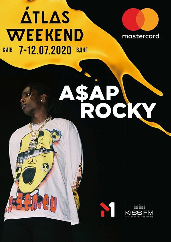 Билеты Asap Rocky