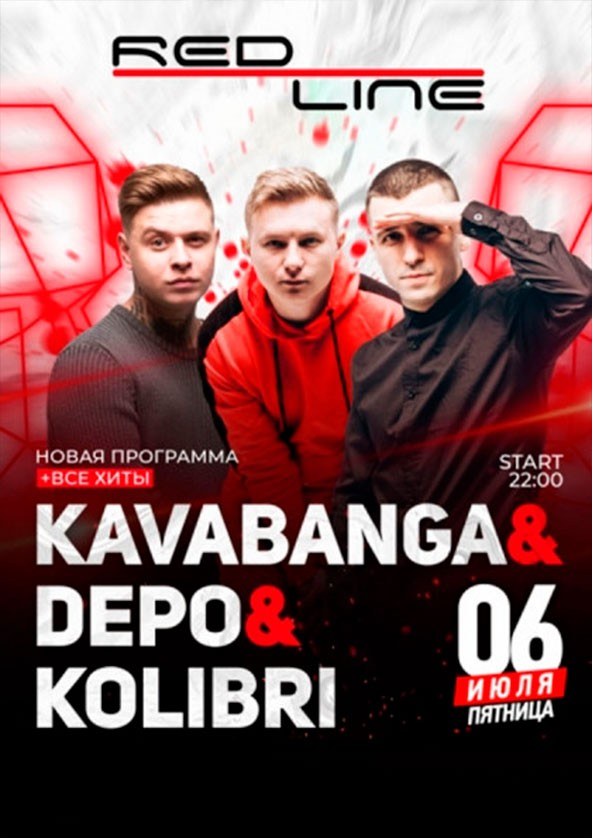 Билеты Kavabanga & Depo & Kolibri