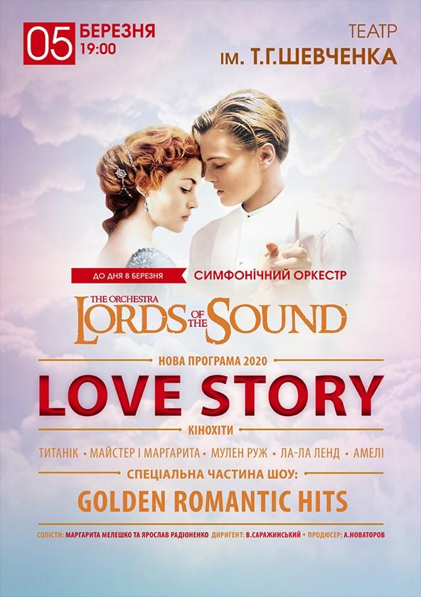 """Билеты Lords of the Sound """"LOVE STORY"""". Чернігів"""