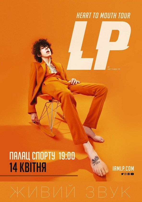 Билеты LP Heart to mouth tour