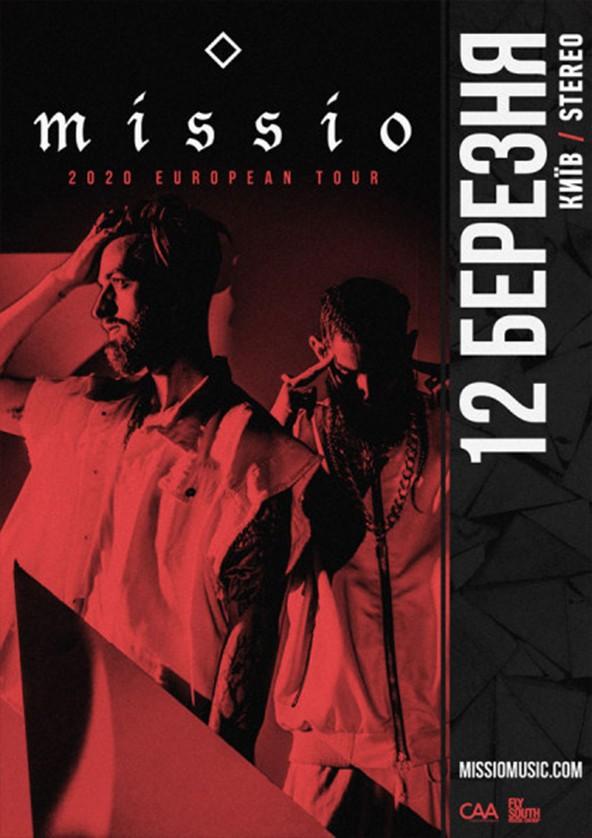 Билеты MISSIO