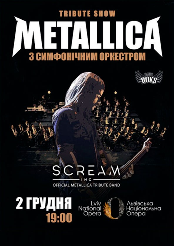 Билеты METALLICA. Tribute Show