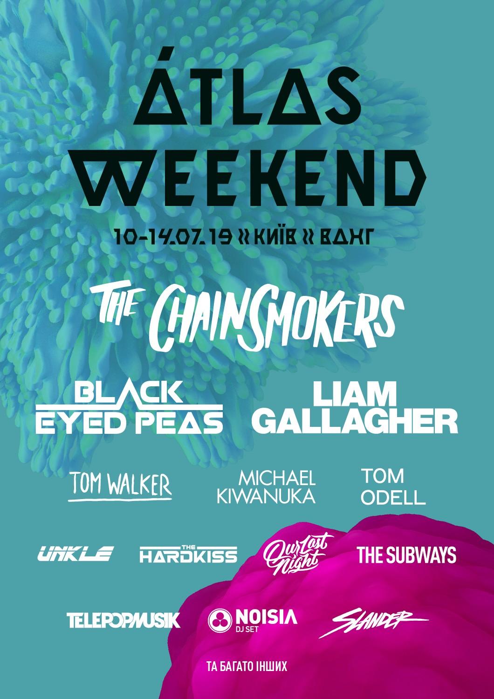 Билеты Atlas Weekend 2019