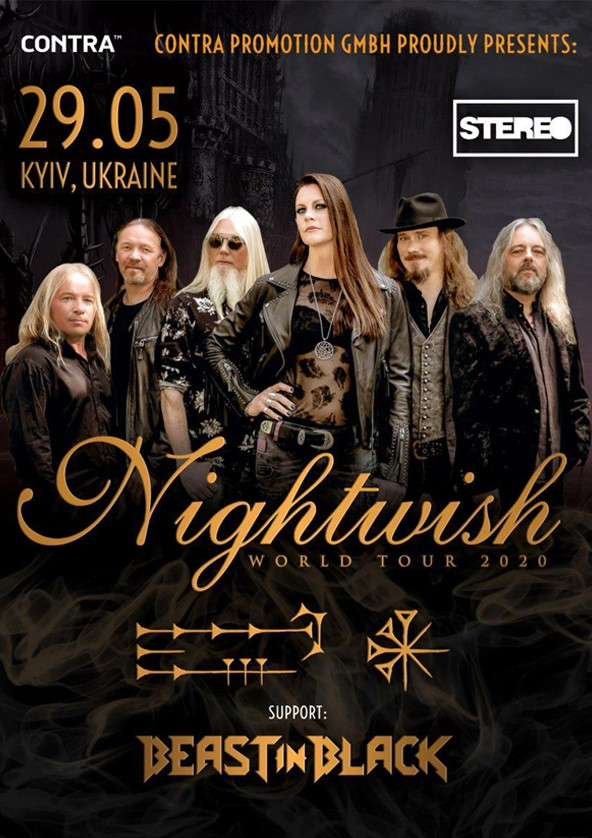 Билеты Nightwish