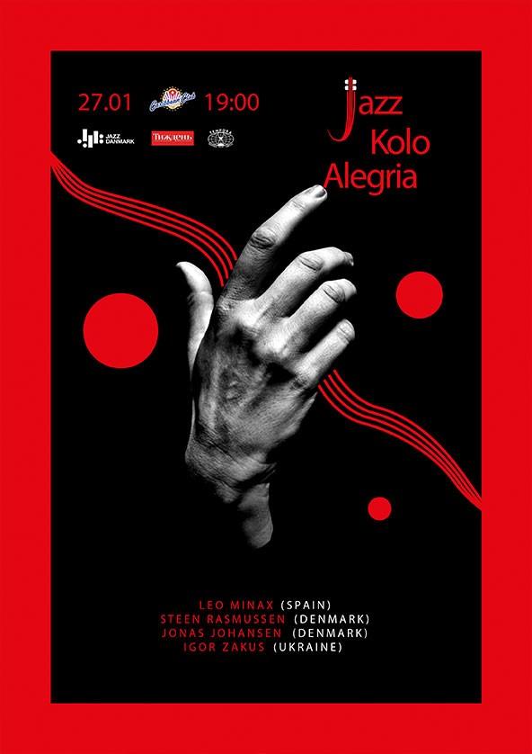 Билеты Jazz Kolo - Alegria