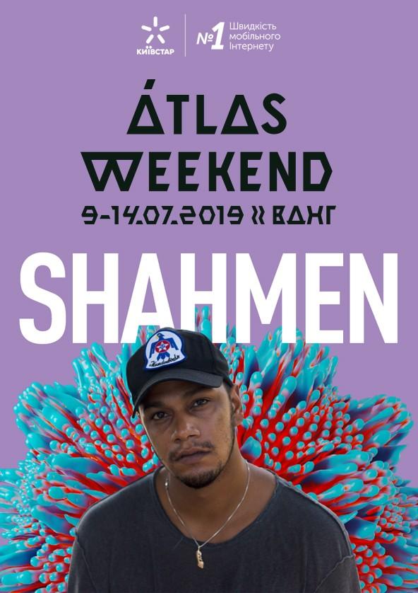 Билеты Shahmen