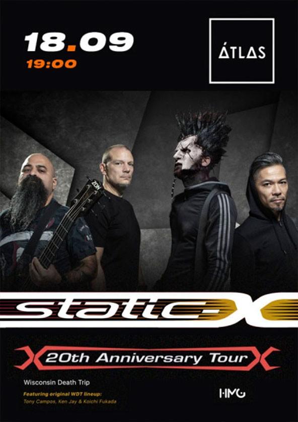 Билеты Static X