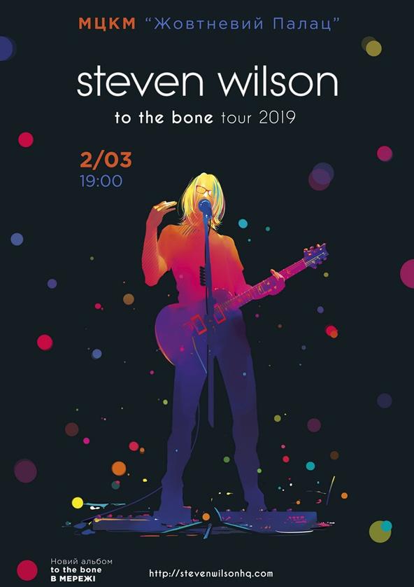 Билеты Steven Wilson