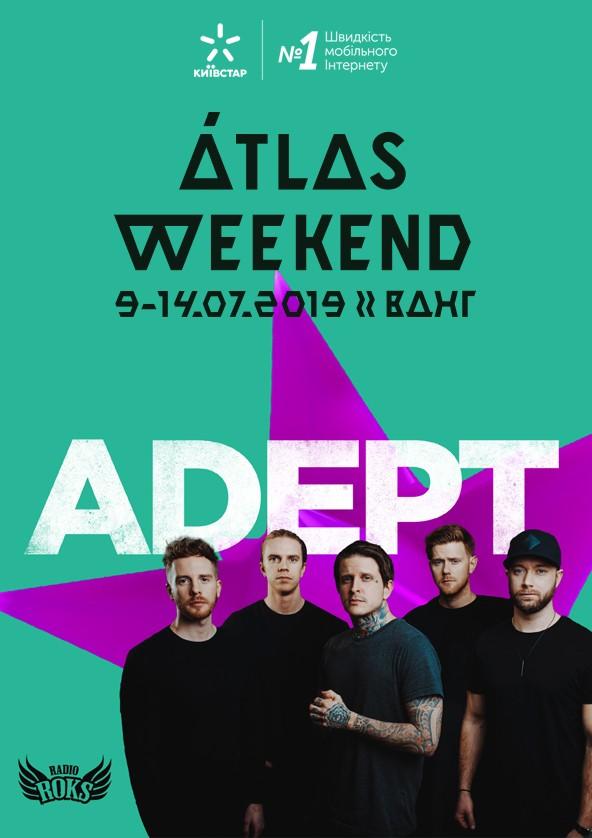 Билеты Adept