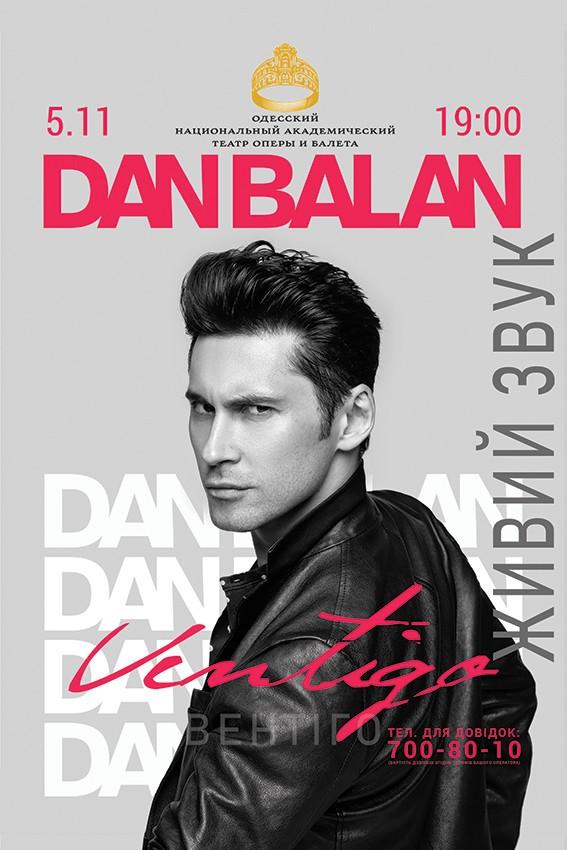 Билеты Dan Balan - 5.11 Одесса