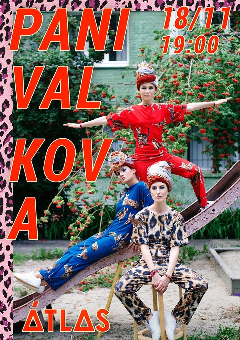 Билеты Panivalkova