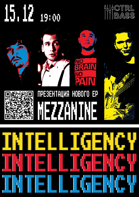 Билеты Intelligency 15.12 Mezzanine. Презентация нового ЕР