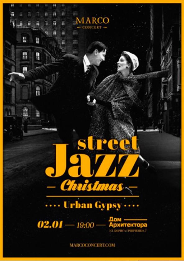 Билеты Street Jazz - Christmas