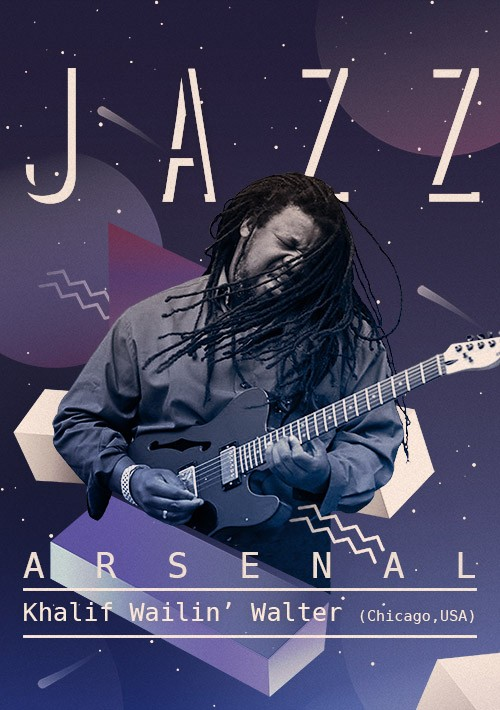 Билеты Jazz Arsenal - Khalif Wailin Walter (Chicago, USA)