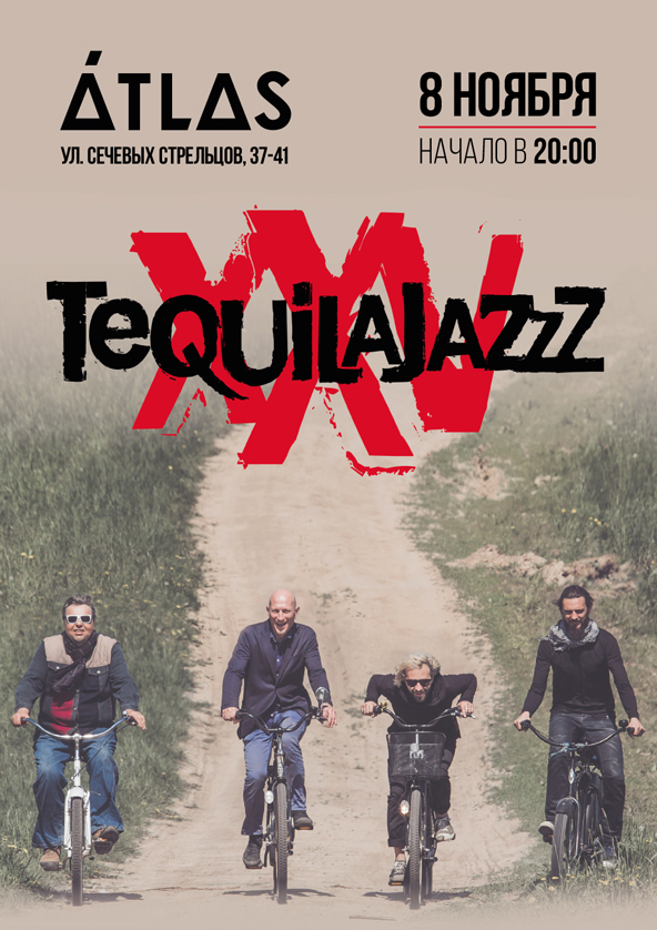 Билеты Tequilajazzz