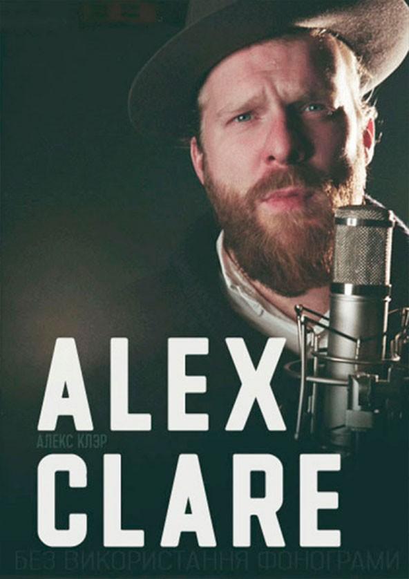 Билеты Alex Clare