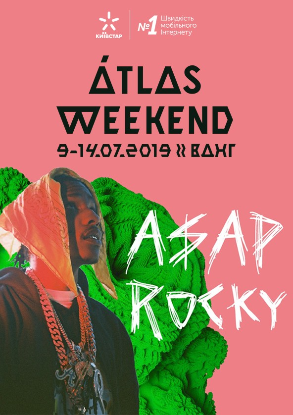 Билеты A$AP Rocky/ASAP Rocky